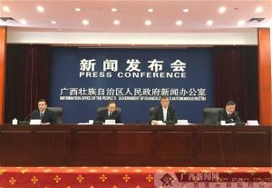 广西推进电子政务平台建设 让政务运行在阳光下