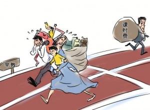[漫画]早教机构关门 课时费索赔无门