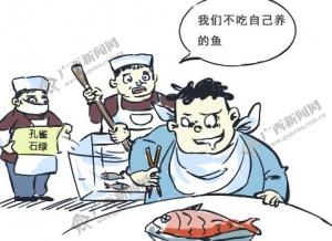 [新桂漫画]心知肚明