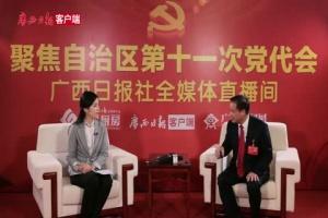 [党代表·代表说]访党代表、平果县委书记黄志愿