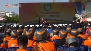 广西开展全国交通安全日宣传活动