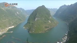 乘舟漫游红水河 登高鸟瞰第一湾