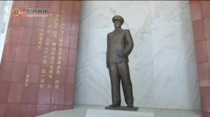 东兰壮乡英雄文化园:感受韦国清的红色燃情岁月