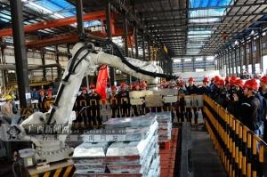 南丹力促产业转型升级 打造生态有色金属产业基地
