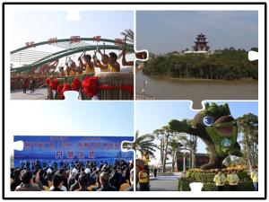 高清:第九届广西园林园艺博览会在钦州开幕