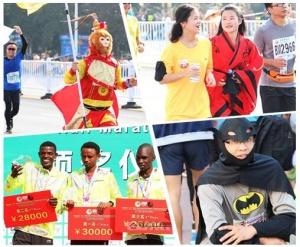 第11届南宁半程马拉松:埃塞尔比亚选手平纪录夺冠