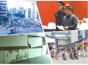 12月6日焦点图:广西三名厅官获刑