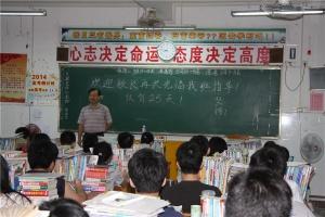"""彭代彬:31年教育情缘 是""""职业导师""""又是""""王牌军师"""""""