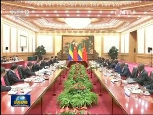 习近平同加蓬总统举行会谈 两国元首决定建立中加全面合作伙伴关系