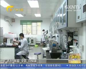 广西发布全国首个石墨烯系列地方标准