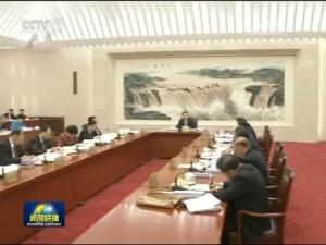 张德江主持召开十二届全国人大常委会第八十四次委员长会议
