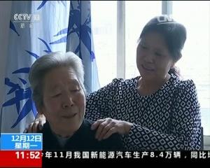 """刘英:悉心照顾八位""""父母""""的好儿媳"""