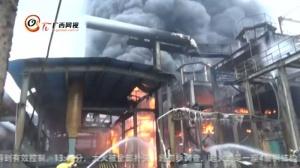 广西来宾市一冶炼厂洗涤塔起火