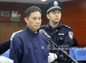 广西新华书店原董事长受贿千余万获刑10年(图)