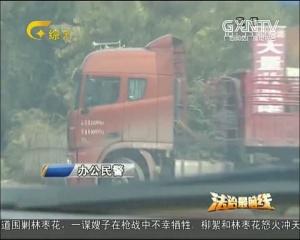 贺州:跨省毒贩落网