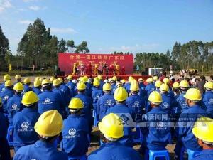 合湛铁路进入全线施工 南宁到湛江仅需2小时