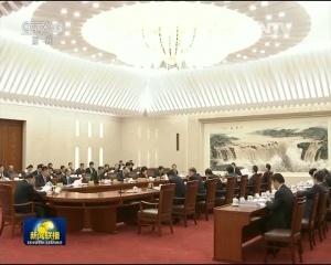 十二届全国人大常委会举行第八十六次委员长会议