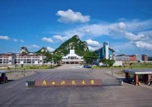 广西科技大学(图集)