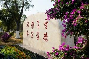 桂林理工大学(图集)