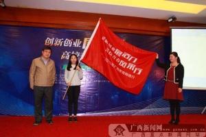 广西教育网络行启动 网媒聚焦