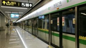 南宁地铁1号线抵达朝阳广场中转站