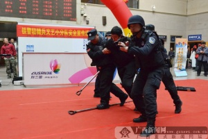 柳州铁路公安处组织开展安全宣传活动
