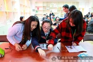 广西师大创新教育有一手