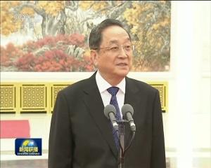 俞正声会见中国天主教第九次全国代表会议代表