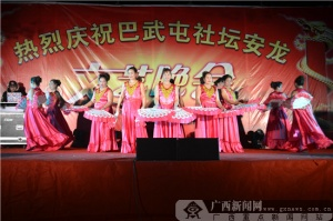 马山巴武屯社坛举行安龙仪式