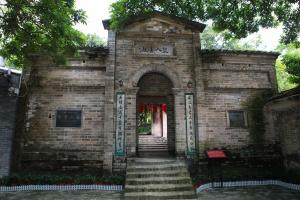 谢鲁山庄:中国四大私人庄园之一,流连忘返(组图)