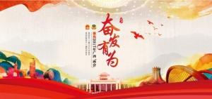 """奋发有为――聚焦2017年广西""""两会"""""""
