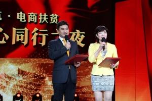 """广西""""党旗领航・电商扶贫""""成果暖心 2017攻坚再出发"""