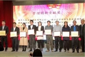 农银人寿新MIS系统获金融业科技创新突出贡献奖