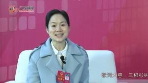 郭珍妮代表:建议提高少数民族中学生补助