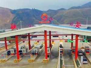 高清:三江至柳州高速公路正式开通运营