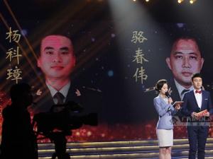 """广西第二届""""最美警察""""揭晓 杨科璋骆春伟获特别奖"""
