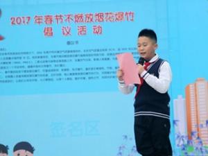 高清:南宁市倡议过节不燃放烟花爆竹