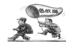"""""""旅游禁止参团""""污名化背后是自欺欺人"""