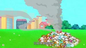 第8集《防治雾霾 请勿随地焚烧垃圾》
