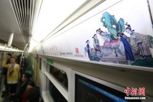 """首个""""红楼专列""""地铁在北京开通"""