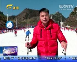"""冬季到""""凉都""""来滑雪"""