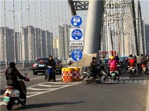 南宁凌铁大桥严格机动车与非机动车行驶分流管理