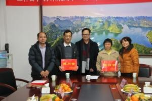 南宁市委宣传部到上林慰问道德模范