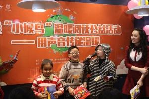 """暖心!南宁市举办""""小候鸟""""温暖阅读新春公益活动"""