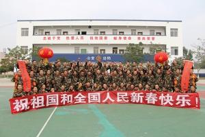 北海:边防武警官兵迎新年 营区充满年味(图)