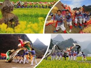 乐业:甘田舞龙闹新春 传统民俗增喜气