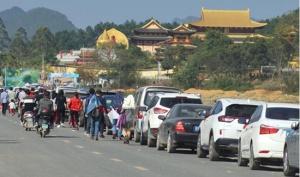 上林县春节黄金周旅游接待再创新高