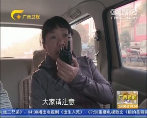 【最美警察】邓素红:缉毒一线霸王花