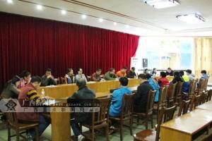 青秀山基地新年首开驻地运动队后勤保障联席会议