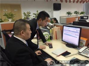 平安人寿广西分公司快速响应2.8重大交通事故